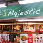 バインミーマジェスティック - 3塁側にある売店の1つ「バインミーマジェスティック」