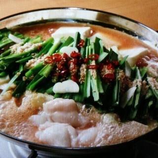 北海道産和牛もつ鍋