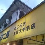 40873566 - (2015.8.11.)黄色い看板