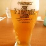 ベーカーバウンス - 2015/8 セットランチビール プレミアムモルツハーフグラス¥250(税別)