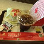 ロッテリア - ふるポテセット 800円