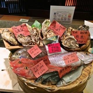 全国から集めた選りすぐりの鮮魚を楽しむ!