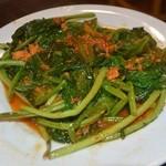 NIMTA - ほうれん草の炒め物