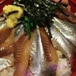 魚料理みうら - 鰯づけ丼