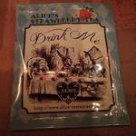 古城の国のアリス - お土産の紅茶