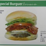 Brazil fresh - スペシャルバーガー