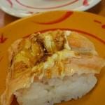 スシロー - 炙りサーモンチーズ
