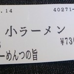 40883111 -