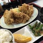 えきまえ食堂 - 唐揚げ定食650円