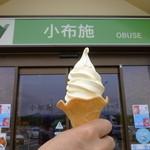 小布施パーキングエリア(上り線) スナックコーナー - 小布施牛乳ソフトクリーム(380円)