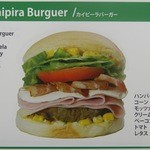 Brazil fresh - カイピーラバーガー