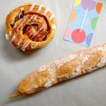 ラ・ブランジェリー・ピュール - 料理写真:ミニバゲットとパンプキンデニッシュ