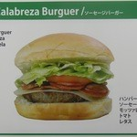 Brazil fresh - ソーセージバーガー