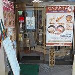 岬水産 - 13:00