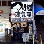 つけ麺 津気屋 - 2015.8.3 店舗外観