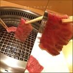 松阪牛網焼きおくやま - 網上で、しゃぶ   しゃぶ  上カルビ
