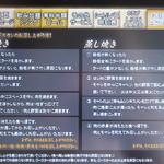 千葉ビール園 - (2015年8月)