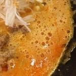 40893655 - スペシャル担々麺(スープ)