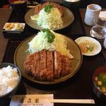 濱乃家 - 上ロースカツ定食。
