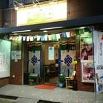 タシデレ - チベット料理専門店