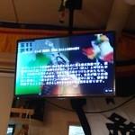タシデレ - チベットオペラを放送