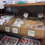 日の出製麺所 - お土産もあります☆彡
