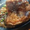 洋食厨房 バンビ - 料理写真:若鶏ステーキ