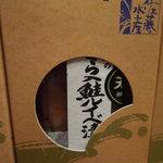 40897174 - 鮭ルイベ漬(792円)