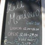 Lili marleen -