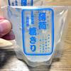 お菓子のアオキ - 料理写真:薄荷葛きり(2015年8月)