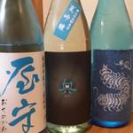 串焼スタンドNONO - 夏酒