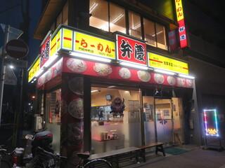 らーめん弁慶 浅草本店 - 外観