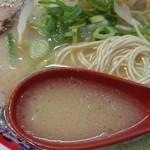 40903475 - あっさりスープ、旨みは濃い