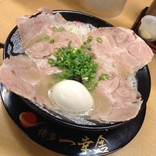 博多一幸舎 総本店 - 味玉チャーシューメン