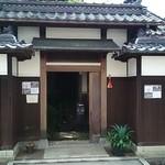 40904638 - 昭和初期の和洋折衷住宅がお店に☆(2015年8月)