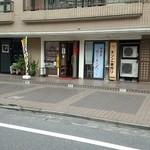 黒田屋の博多ちゃんぽん - 4台停められます、黒田屋さん。
