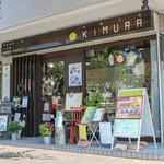 洋菓子庭 木村 - 外観☆