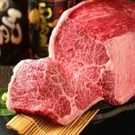 甚目寺ホルモン - 料理写真:国産黒毛和牛