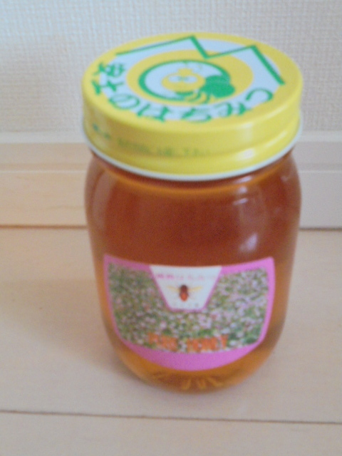 安土養蜂園