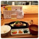 浪花ろばた 頂鯛 北新地店 - まぐろレアトロ定食 950円