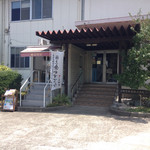 横浜文明堂 - 直売所は、工場事務所棟に隣接