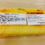 横浜文明堂 - カステラ切り落とし 227g×1円×消費税で245円