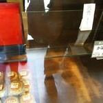 さかた菓子舗 - 季節のかぼちゃは売り切れ!