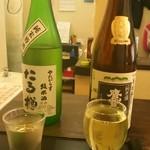 40911363 - 樽酒200円と慶長250円