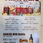 焼肉ダイニング ハコニワ -