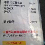 40912007 - 本日のご飯は激辛カレー丼。