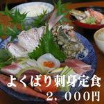 氷見魚市場食堂 海寶 - 料理写真: