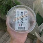 白川水源売店 - 料理写真:水まんじゅう