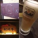 まる良炭火焼肉 - 今宵は松阪牛な焼肉ヽ( ຶ▮  ຶ)ノ!!! 焼くで〜