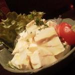 バーアムスルーム - 塩豆腐! 白に合う(笑)